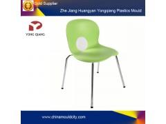 plastic chair 3d mould drawing, plastic mould