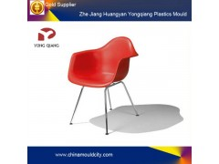 plastic moulded baby chair, plastic mould