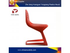 plastic bright colored chair mould, plastic mould