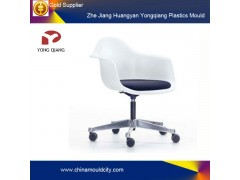 outdoor plastic chair moulding, plastic mould