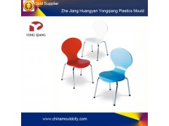plastic mould for chair, plastic mould
