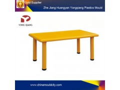 plastic chair injection mould &mold, plastic mould