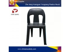 plastic comfortable chair mould, chair child, Furniture Moulds