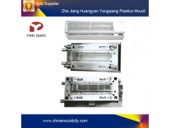 Precision customized plastic injection air conditioning mould, home appliances mould