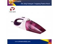 high standard injection plastic vacuum cleaner moulding, home appliances mould