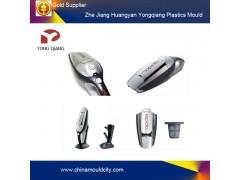 plastic vacuum cleaner mould, home appliances mould