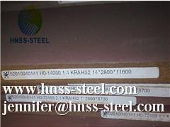 Supply LR/EH42,LR/EH46,LR/EH50,LR/EH55,LR/EH62,LR/EH69 steel plate