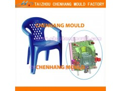 plastic chair mold