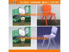 child plastic chair mould