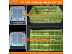 folding baskets mould