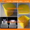 Taizhou Huangyan Chenhang Mould Factory Logo