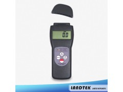 Moisture Meter(Search type) MC-7825S