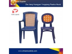 Injection leisure Chair Lounge Chair Mould
