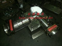 Flaring Pipe Mould