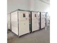 20p Air  in Industrial Chiller