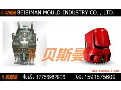 plastic vacuum cleaner mould