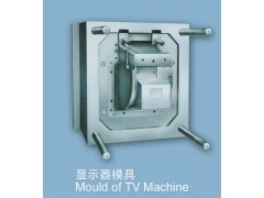 Mould of TV Machine