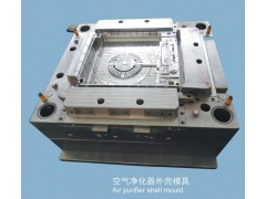 Air purifier shell mould