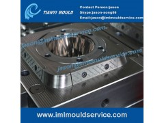 PP thin wall container mould