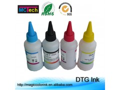 DTG ink FOR fabric