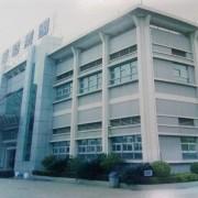 Tsun Ngai Tooling Group