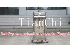 TIANCHI  YDZ-75