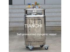TIANCHI best seller YDZ-250