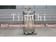 TIANCHI best seller YDZ-100