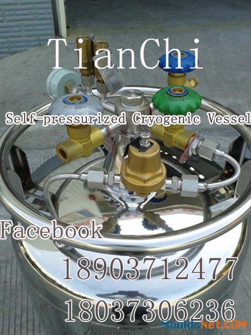 Best seller YDZ-75 self-pressurized cryogenic vessel in YU