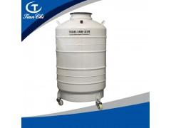 Cryogenic ln2 tank 100L