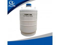 Liquid nitrogen cylinder