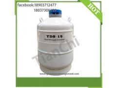 TC Cryogenic Tank 15L
