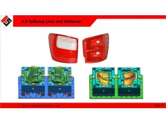 auto taillamp mould inserted