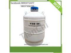 TIANCHI Semen Container 20L