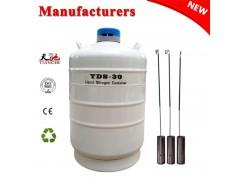 China Container 30L TC