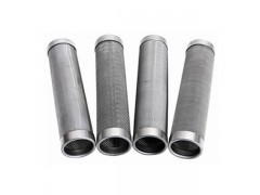 Cylindrical Filter Element