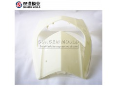 scooter front cover mould