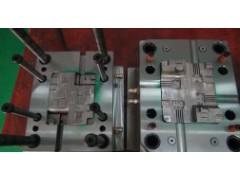 Mold Mould Maker Guangdong
