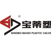 Ningbo Baodi Plastic Valve Co., Ltd. Logo