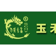 Beipiao Yuheyuan Agricultural Products Processing Factory Logo