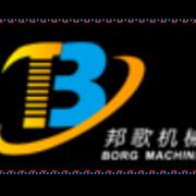 TaiZhou HuangYan Borg Maching Factory Logo