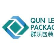 Hangzhou Qunle Packaging Co., Ltd Logo