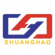 Taizhou Shuanghao Plastic Mould Co.,Ltd Logo