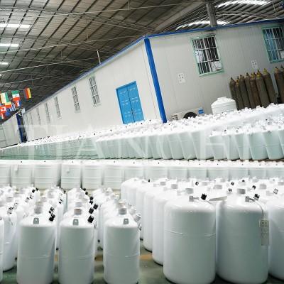 liquid nitrogen tankcompanies