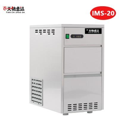 TIANCHI ice machines IMS-20