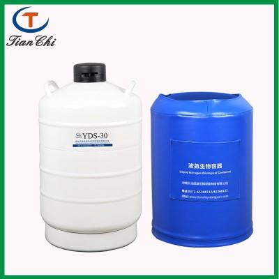 30 liter dry ice tank