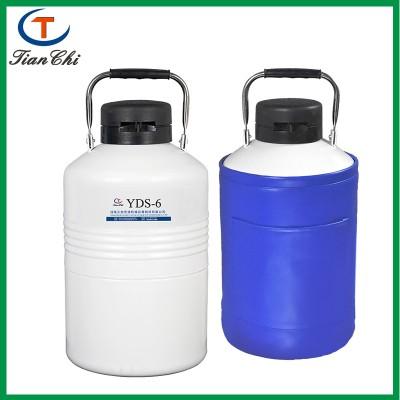 YDS-6 dry ice  tank