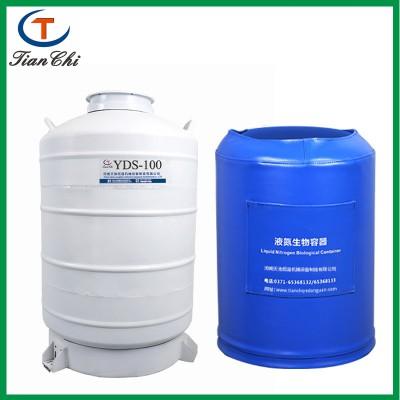 100 liters dry ice tank