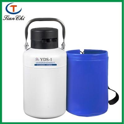 1 liter dry ice tank